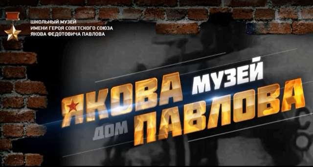 Всероссийская акция «День памяти и скорби»